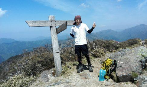 三嶺 山頂