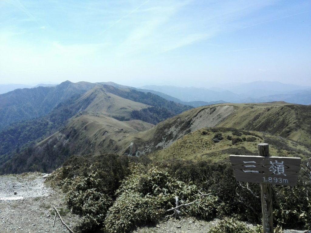 三嶺 山頂2