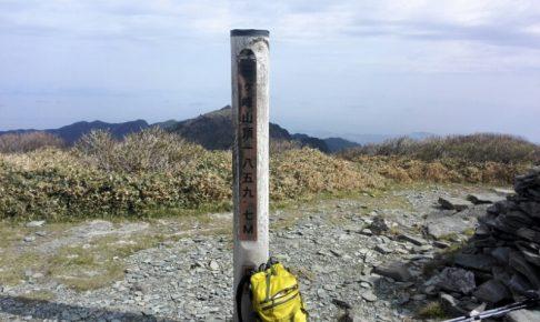 笹ヶ峰 山頂