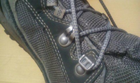 登山靴 靴紐 結び方
