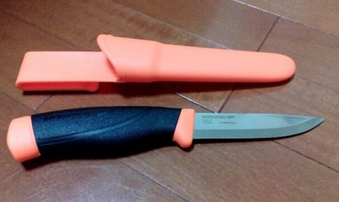 mora kniv companion heavy duty