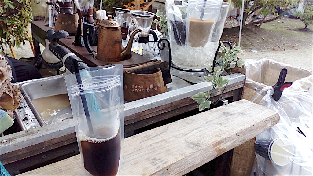 ziprock-drink
