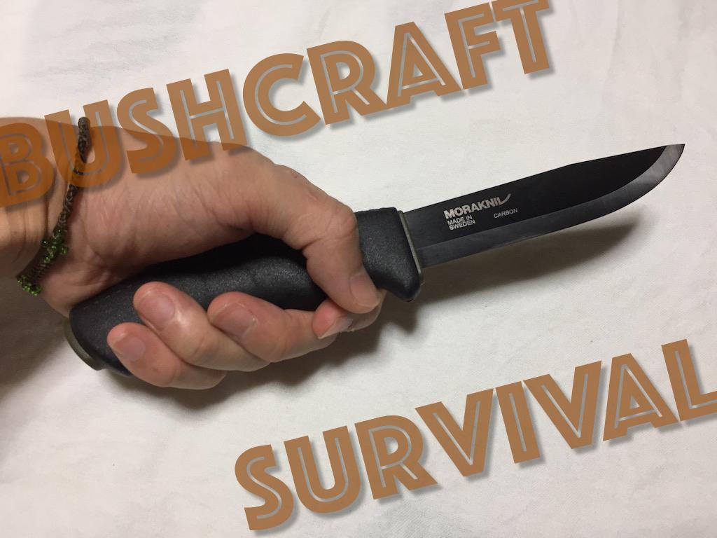 MORA KNIV−Bushcraft Survival Black
