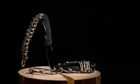 knife-1318163_1280